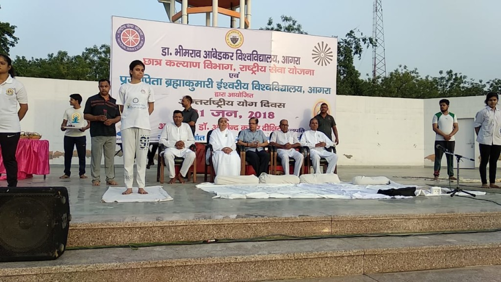 Agra yoga day2018 (1)